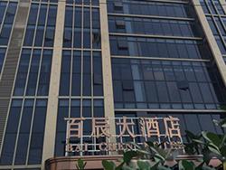 网月无线案例之成都百辰大酒店