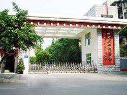 四川省成都西藏中学无线覆盖