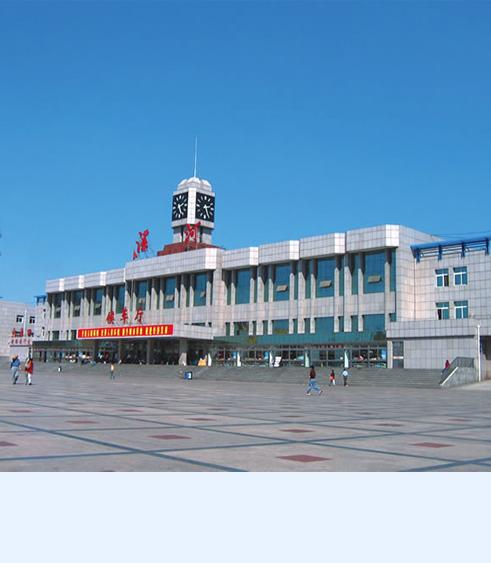 漯河火车站