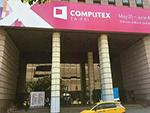 网月国际化第一步 台湾COMPUTEX