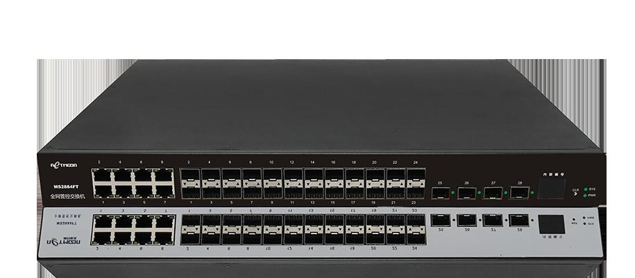 网管型万兆交换机MS2884FT